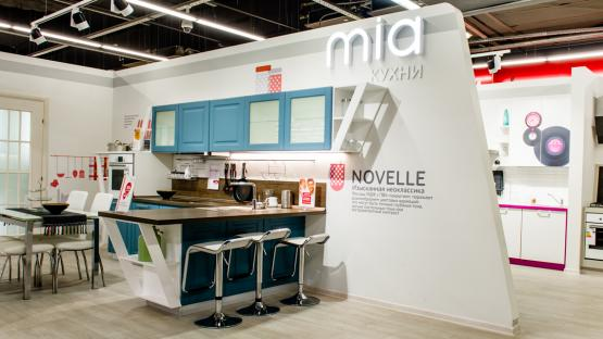 "Studio ""Kitchen MIA"""